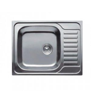 Мойка кухонная Haiba 58x48 polish HB0550