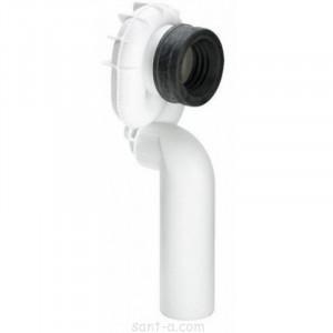 Вакуумный сифон для писсуара VIEGA 492458