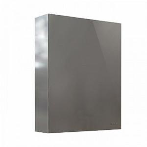 Шкафчик с зеркалом KOLO TWINS 88457000
